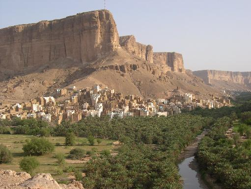 the valley where sidr honey is created
