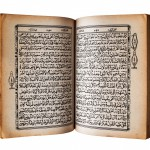 honey in the koran