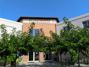 bee museum building